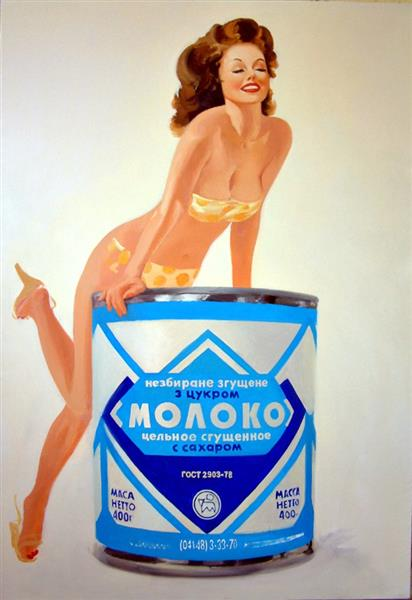Pin Up, 2005 - Oleksandr Hnylyzkyj