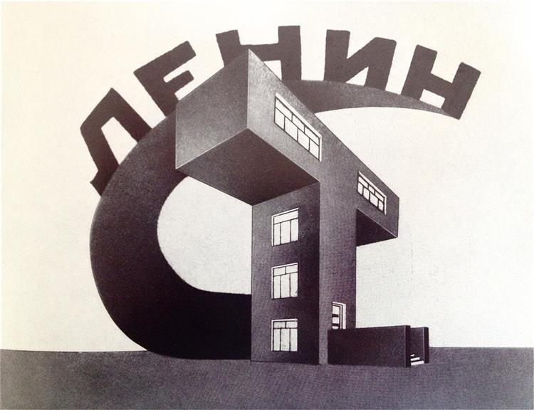 Plan for the Lenin Mausoleum - Peter Laszlo Peri