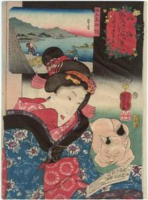 Volendo decidere subito - Utagawa Kuniyoshi