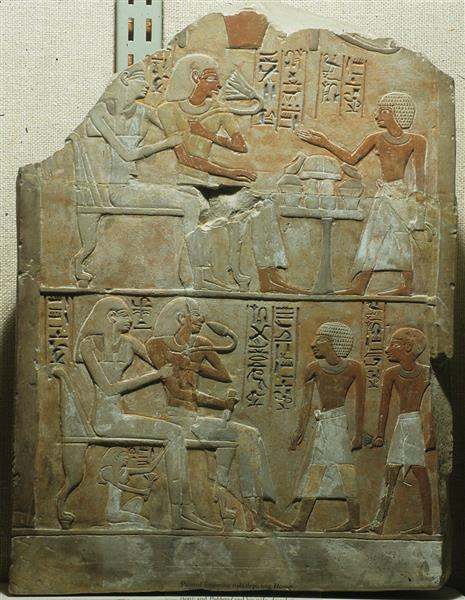 Stela of the Scribe Amenhotep, c.1550 - c.1295 BC - Ancient Egypt