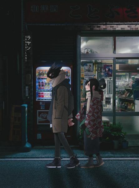 Tokoyami x Asui - Obnubilant