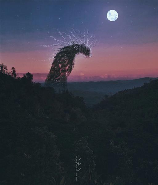 Forest Spirit - Obnubilant