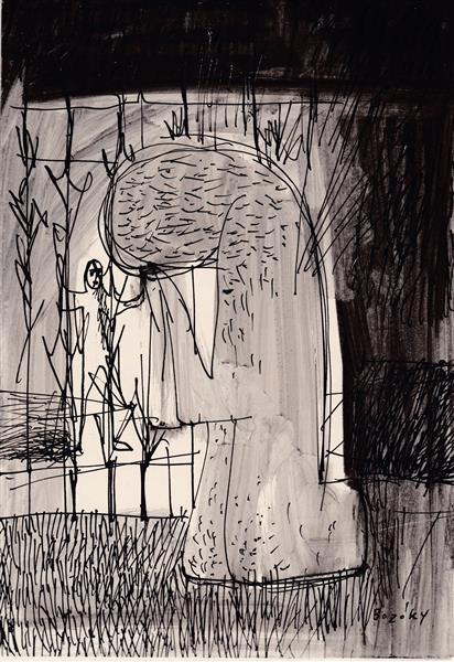 Kolner Serie  # 21, 1972 - Maria Bozoky