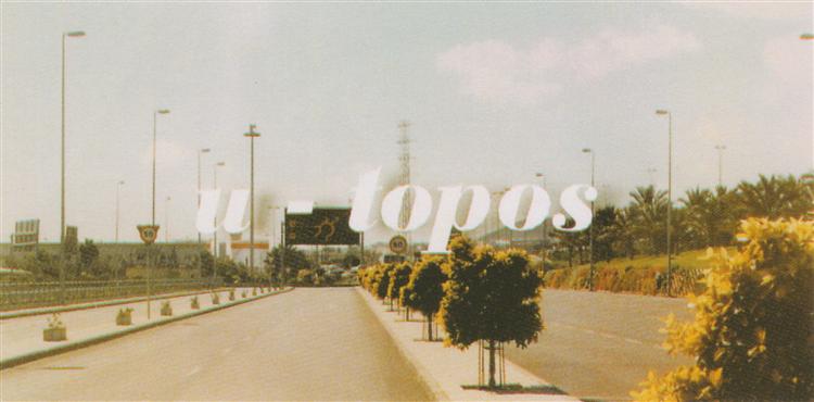 En un país lejano, U-topos, 1998 - Francis Naranjo