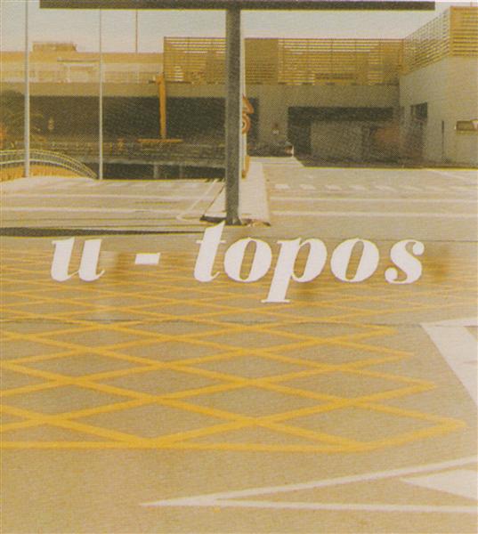 En un país lejano, U-topos - Francis Naranjo