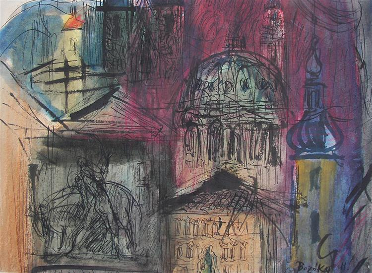 Baroque Prague, c.1981 - Maria Bozoky