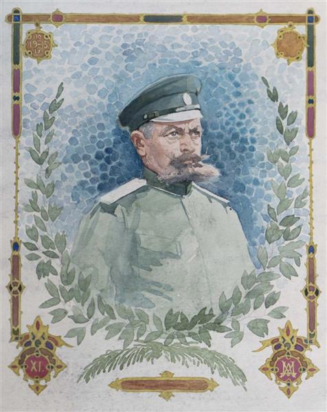 Портрет на генерал Кръстю Златарев, 1915 - Anton Mitov