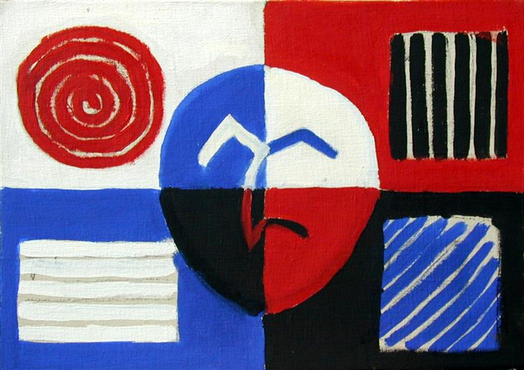 """ Psychological State "", 2006 - Andranik Avetisyan Ado"