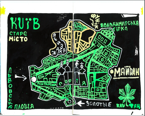 Kyiv old city map, 2020 - Primachenko Andrey