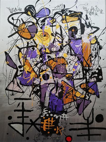 Untitled, 2020 - Dave Holt