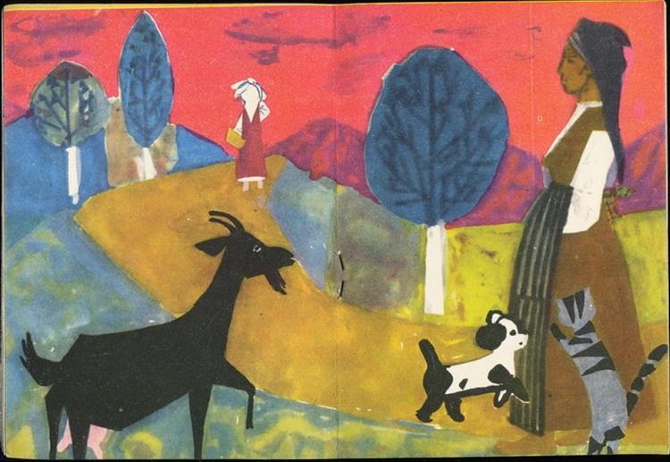 Драгушка и лъжливата коза - Mana Parpulova