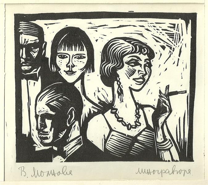 "Engraving for the newspaper ""Literary News"" - Mana Parpulova"