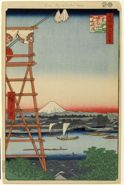5. Ekōin Temple in Ryōgoku and Moto Yanagi Bridge, 1857 - Utagawa Hiroshige