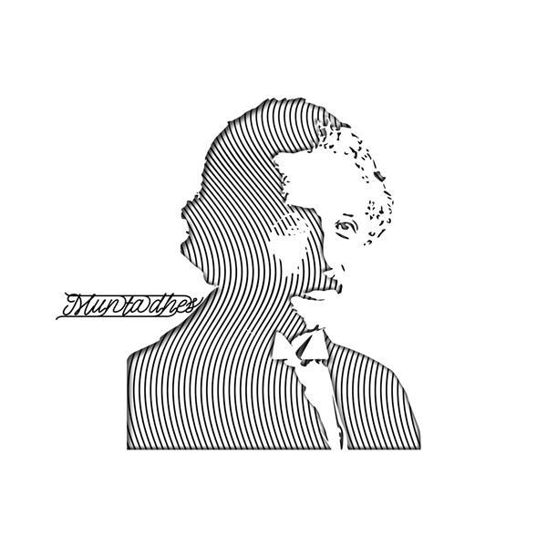 ألبرت اينشتاين بفن الخط, 2019 - Muntadher Saleh