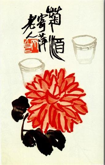 Green wine, 1951 - Qi Baishi
