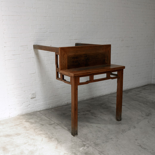 Table with Two Legs on the Wall, 2008 - Ai Weiwei