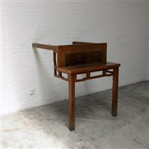 Table with Two Legs on the Wall - Ai Weiwei