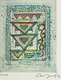 A Print from Saundarya Lahiri - Akkitham Narayanan