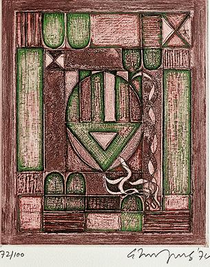 A Print from Saundarya Lahiri, 1974 - Аккитхам Нараянан