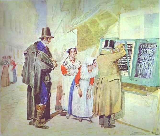 A Bridegroom Buying a Ring for His Fiancee, 1839