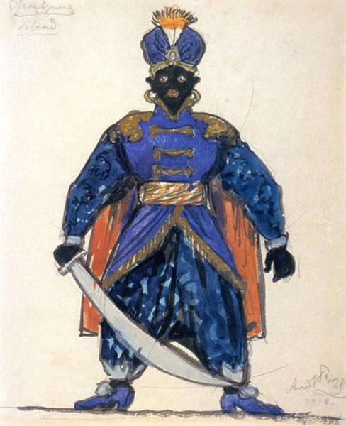 Blackamoor. Costume design, 1918 - Alexandre Benois