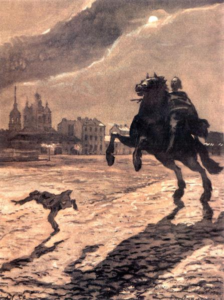 Bronze Horseman. Design for a cover to Pushkin's poem. - Alexandre Benois