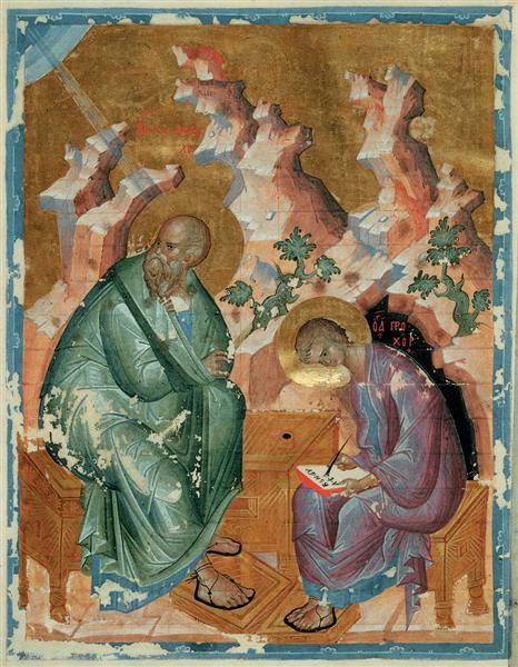 St. John the Evangelist, c.1400 - Andrei Rublev