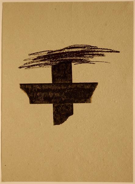 Llambrec Material, 1975 - Antoni Tapies