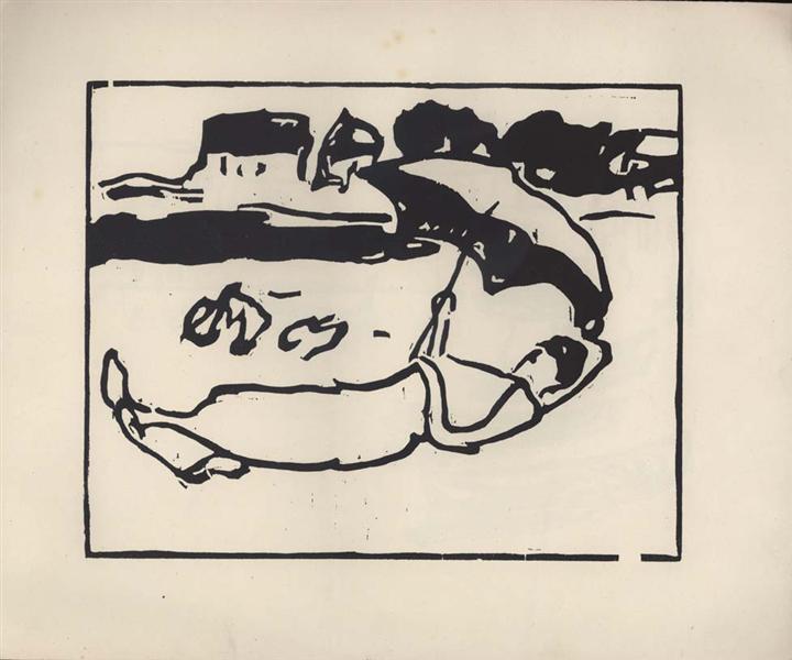 Vom Strande. Page 1, 1913 - Артур Сегал