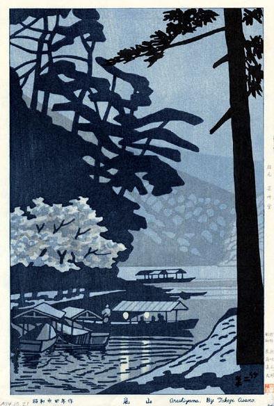Arashiyama, 1949 - Asano Takeji