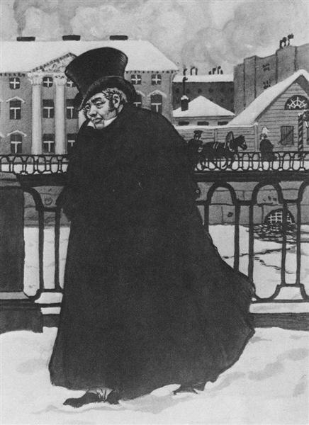 Akaky Akakiyevich in the new coat, 1905 - Boris Kustodiev
