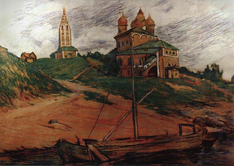 Στο Βόλγα.  Τοπίο με την Εκκλησία του Καζάν - Μπόρις Κουστόβιεφ