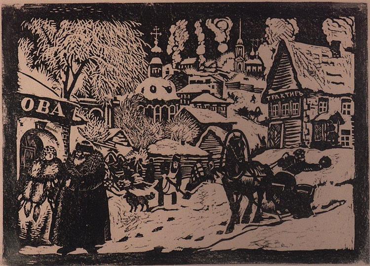 Winter, 1926 - Boris Michailowitsch Kustodijew