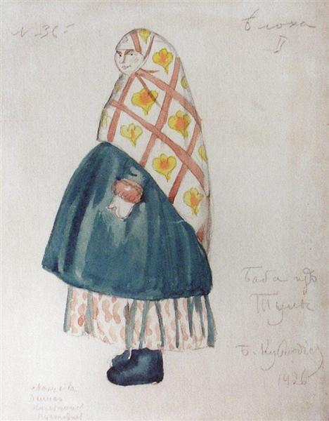 Баба из Тулы, 1926 - Борис Кустодиев