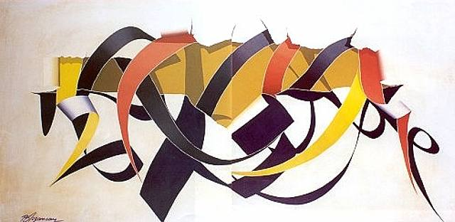 Cheerful Ribbons - Burhan Dogancay