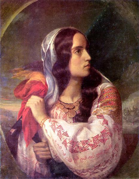 Revolutionary Romania, 1848 - Костянтин Даніель Розенталь