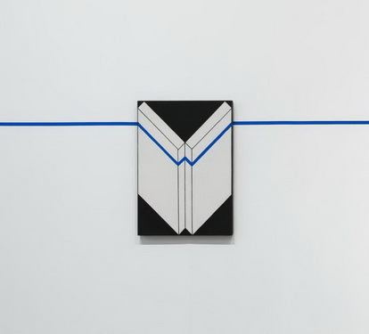 Intervention 15, 1975 - Edward Krasinski