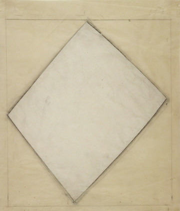 Study for White Sculpture, 1958 - Ellsworth Kelly
