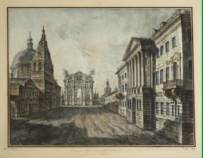 Tverskaya Street and Triumphal Arch in the Strastnaya Square, 1800