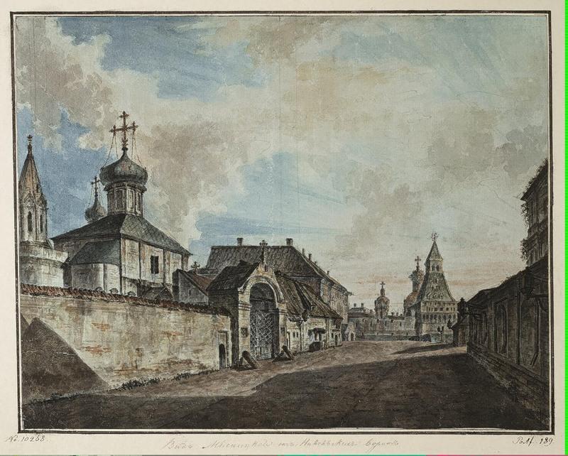 View from the Lubyanka square to Vladimirskiye gate, 1800