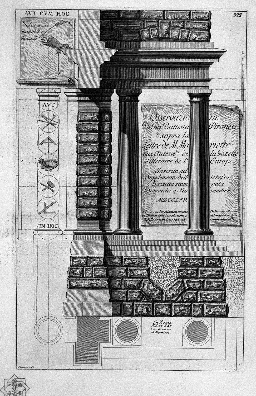 title page with the above written on a sign behind doric columns