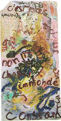 Collective Operation (made in collaboration with Asger Jorn and Constant) - Джузеппе Пино-Галлицио