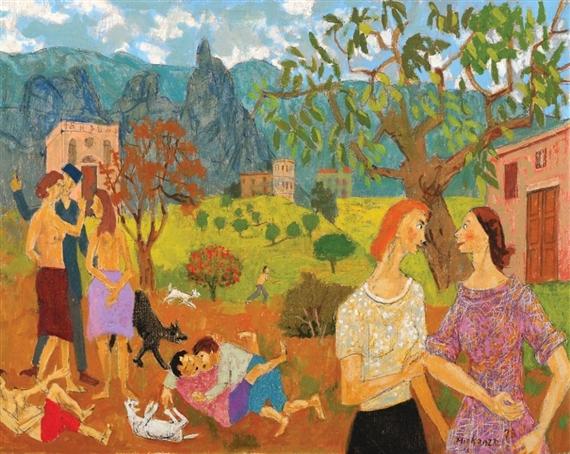 In the Village, 1978 - Grégoire Michonze