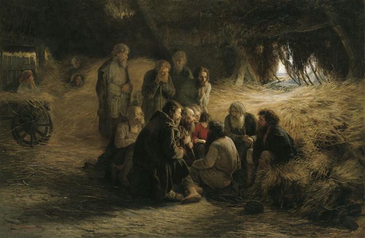 Чтение положения 19 февраля 1861 года, 1873 - Григорий Мясоедов