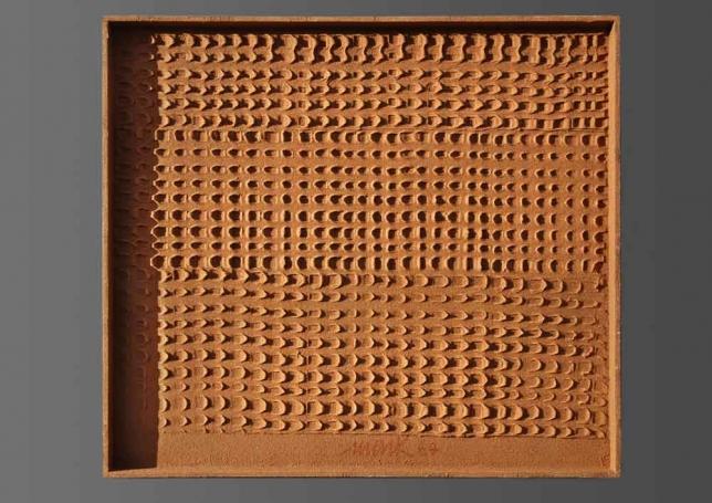 Kleine Wüste, 1964 - Мак Хайнц
