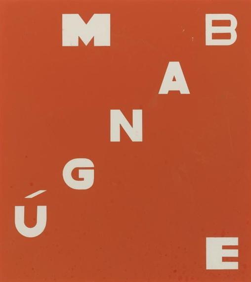 Mangúe Bangúe - Элио Ойтисика