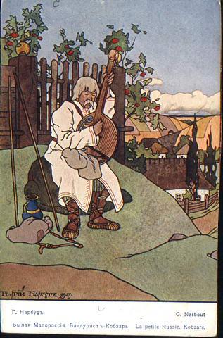 Old Ukraine. Bandura-player., 1917 - Heorhij Narbut