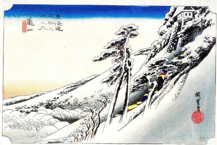 Kameyama - Hiroshige