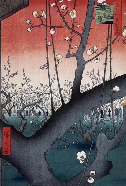 Prune Orchard Sun - Hiroshige