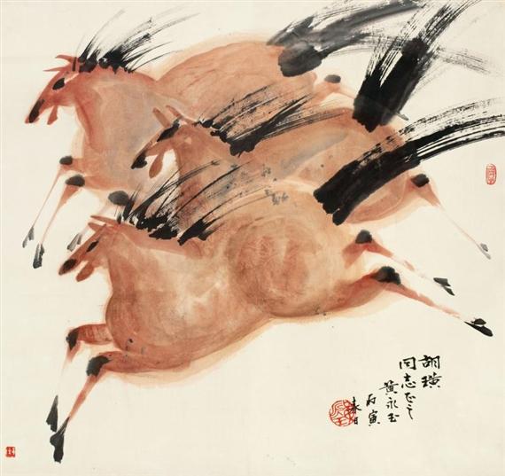 Horses - Yongyu Huang